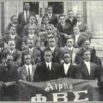 Today in Afro History ! Phi Beta Sigma Fraternity founded at Howard University in 1914 ! Fisk University founded in 1866 !