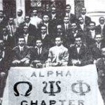 Today in Afro History ! Omega Psi Phi fraternity is incorporated in 1914 !